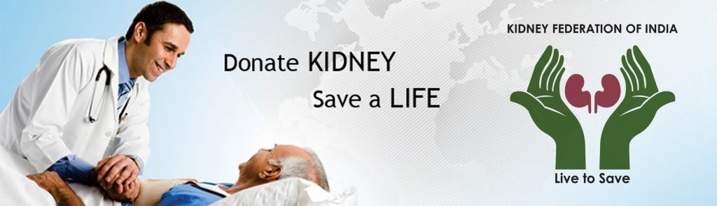 Kidney Federation of India 1
