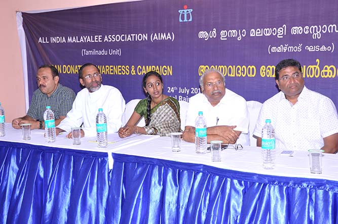 All India Malayali Association Chennai