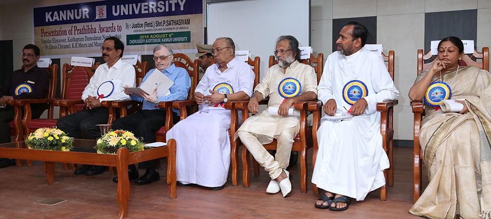 Prathibha Puraskaram Fr. Davis Chiramel